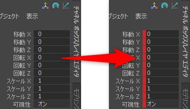 Maya-チャネルボックスのキーフレーム